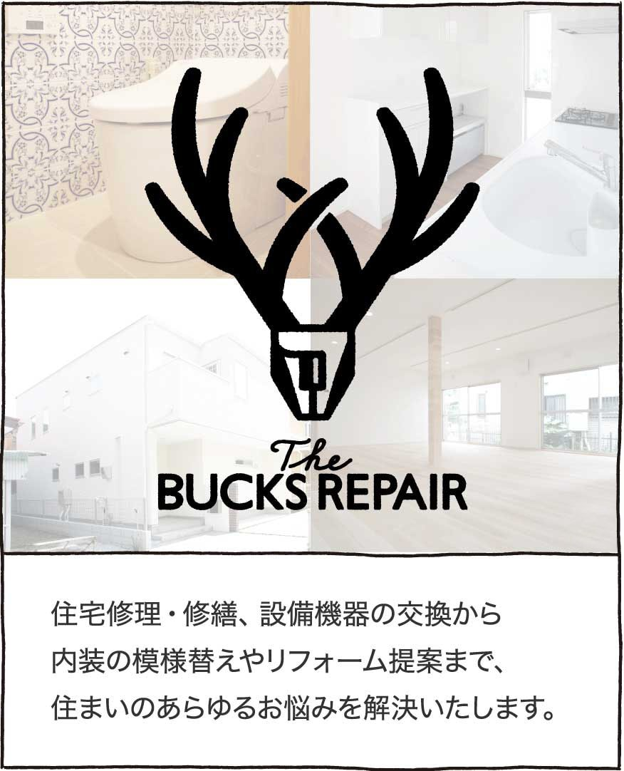 The BUCKS REPAIR